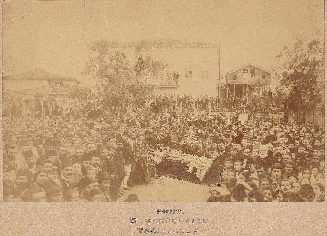 1892. Трабзон