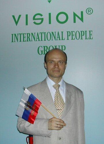 Анатолий Кирсанов на корпоративном мероприятии в 2007 году