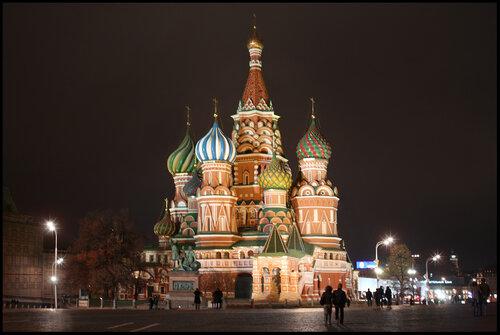 Про дорогую Россию