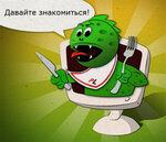 texti_3.jpg