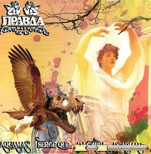 Pravda Club incl Deadmau5 mix (Bootleg) - 4CD (2008)