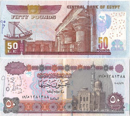 Египет, 50 фунтов, 2004 год