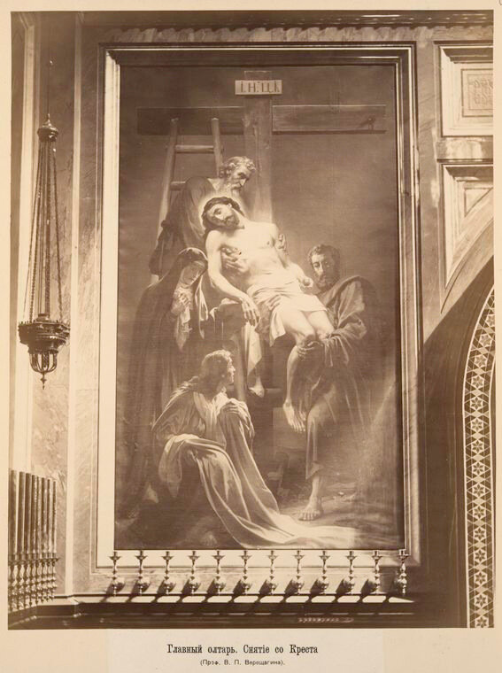 Храм Христа Спасителя. Главный алтарь