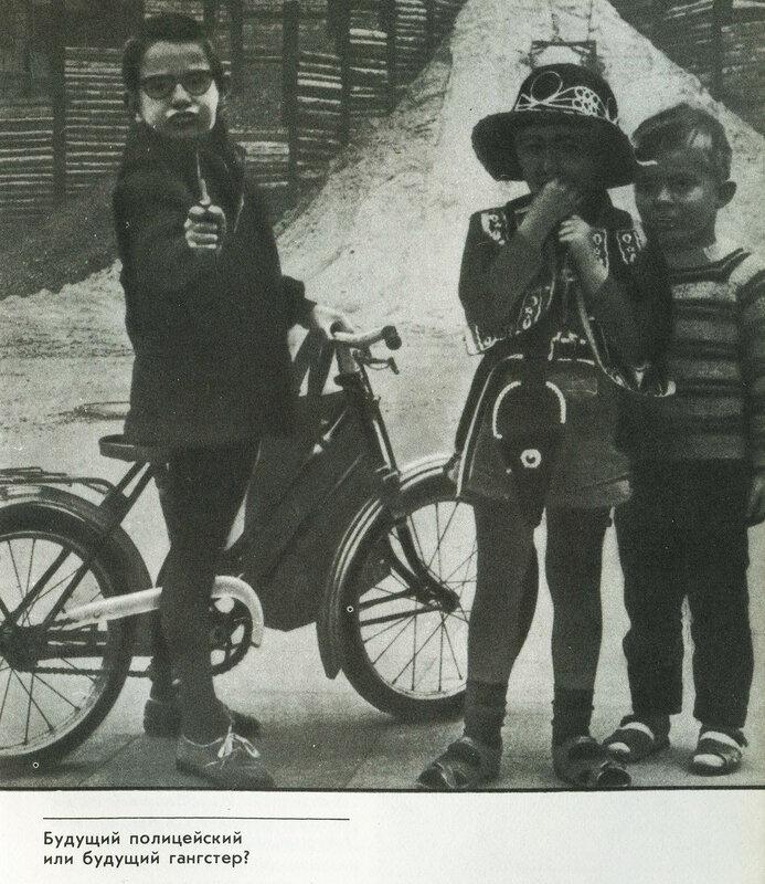 Будущий полицейский, или будущий гангстер?