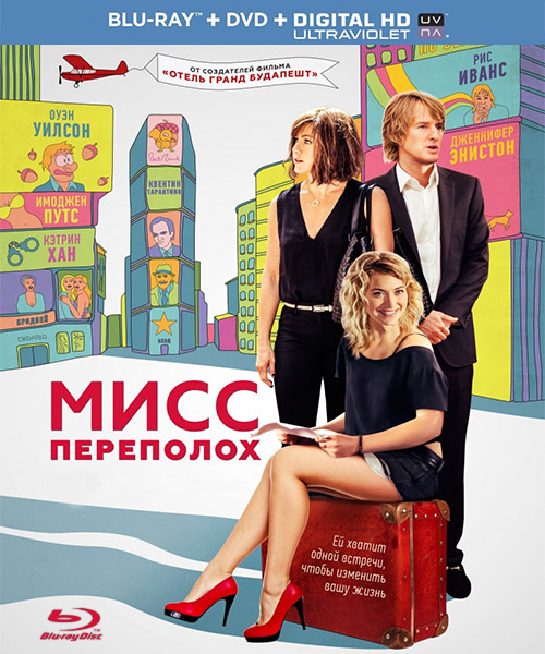 Мисс Переполох / She's Funny That Way (2014/BDRip/HDRip)