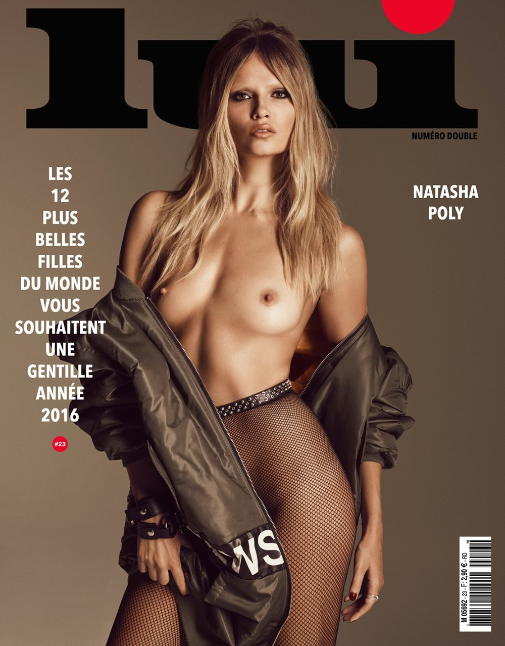 Голыми женщинами с журнал