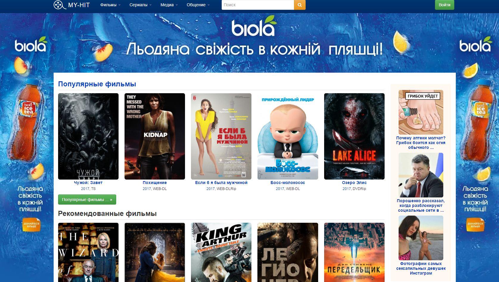 Сайты с хорошего качества фильмами по жанрам фото 693-41