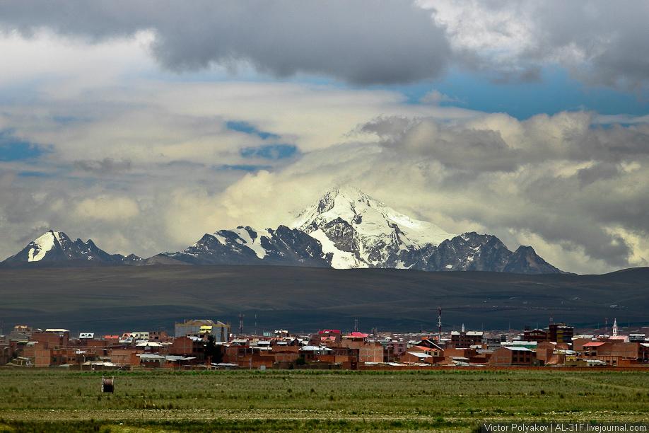 Горы в Ла Пасе