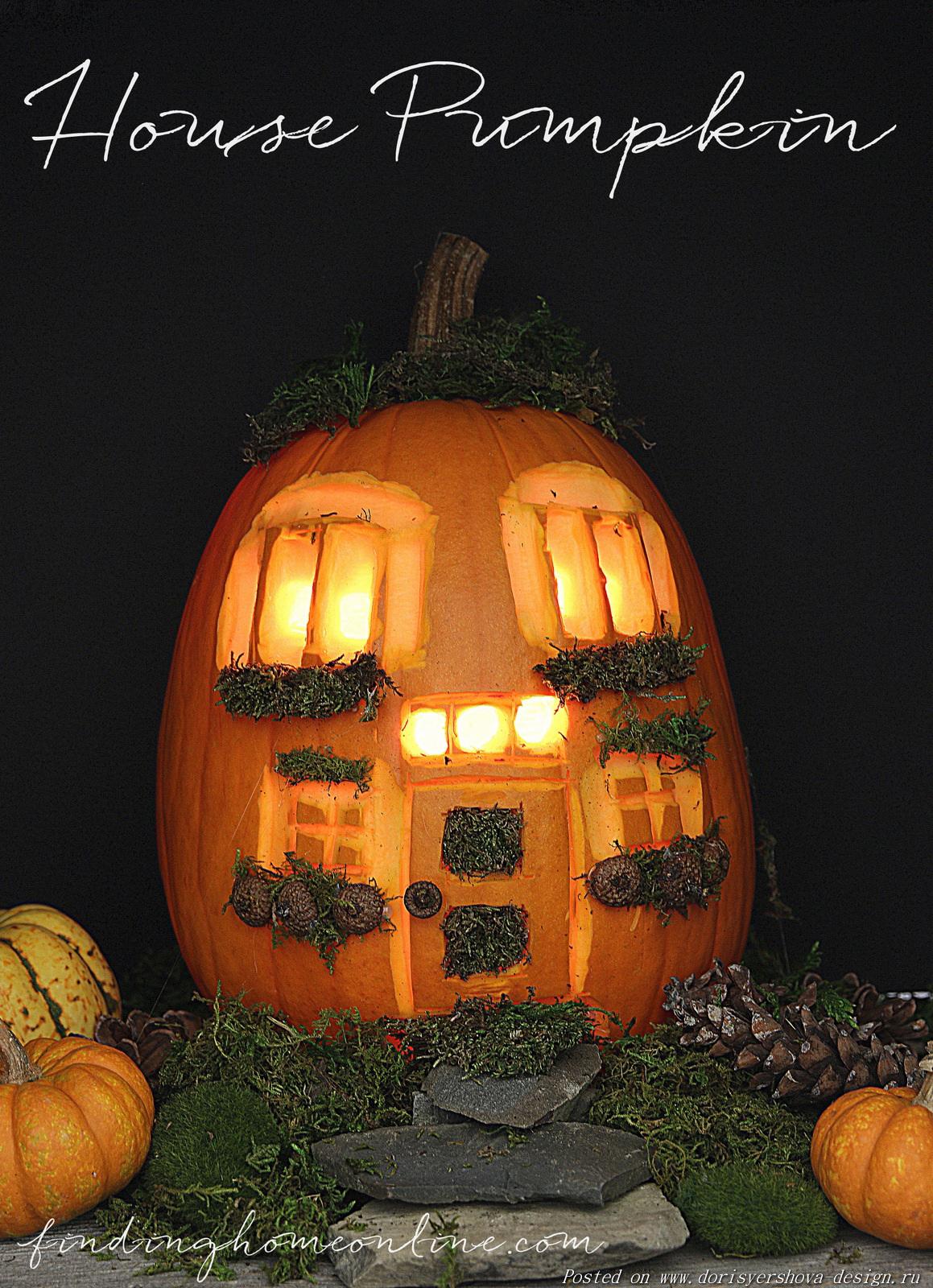 домик из тыквы, хэллоуин