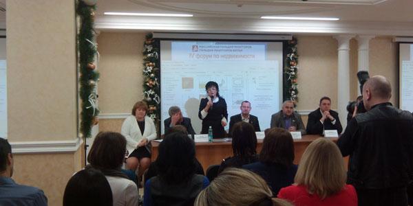 В Кирове прошёл IV форум по недвижимости