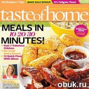 Книга Taste of Home 2006-2013