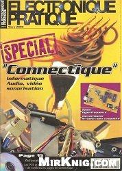 Журнал Electronique Pratique №245