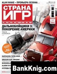 Журнал Страна игр № 23 2009