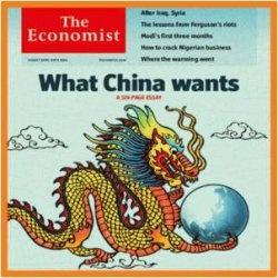 Журнал The Economist in Audio - 23 August 2014