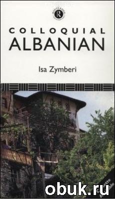 Книга I. Zymberi. Colloquial Albanian (с аудиокурсом)