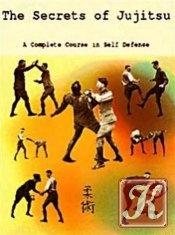 Книга Книга Secrets of JuJutsu