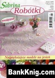Журнал Sabrina robotki №8 2009 jpeg 8,4Мб