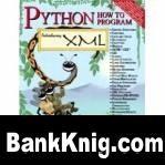 Книга Python How to Program pdf 15,7Мб