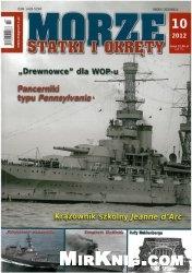 Журнал Morze Statki i Okrety №10, 2012
