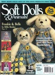 Журнал Soft dolls & animals 2004/May