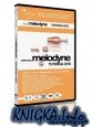 Аудиокнига Melodyne Tutorial DVD