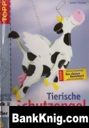 Книга Tierische Schutzengel aus Holz. Mit der Laubsage gearbeitet