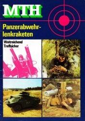Книга MTH - Panzerabwehrlenkraketen