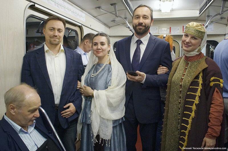 Времена и Эпохи в метро. 26.05.17.41..jpg
