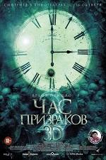 Час призраков 2 / 3 АМ 2 / Ti sam khuen sam 2 (2014/BDRip/HDRip)