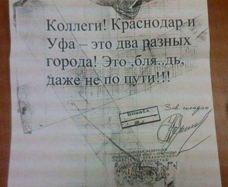 1306955325_1305626478_prikol21.jpg
