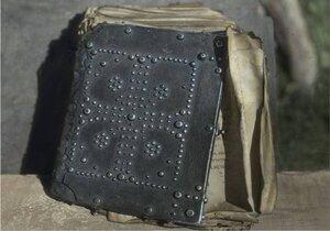Грузинская библия из села Адиши