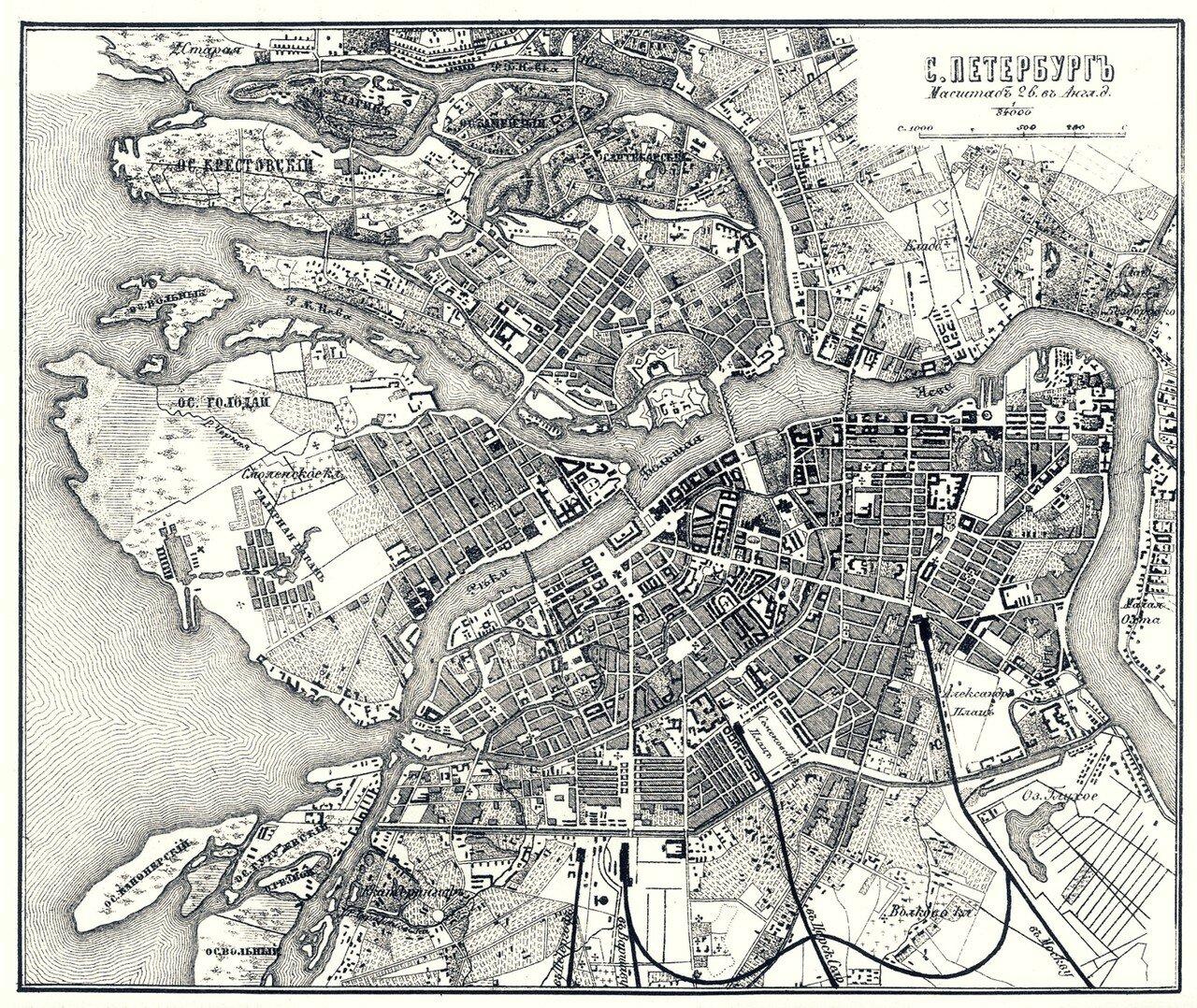 Санкт-Петербург. 1867