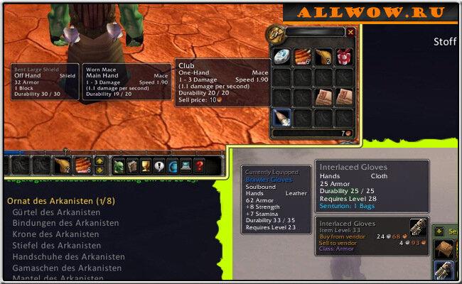 Патч для WoW 3.2.2 - 3.2.2a - Форум - WoWsoft. скачать для ipad