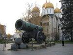 Царь-пушка Московский Кремль
