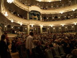 Москва, Большой театр, Малая сцена