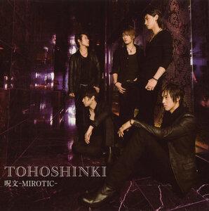 MIROTIC [CD-DVD-Japan] 0_1d163_fd9f9f16_M