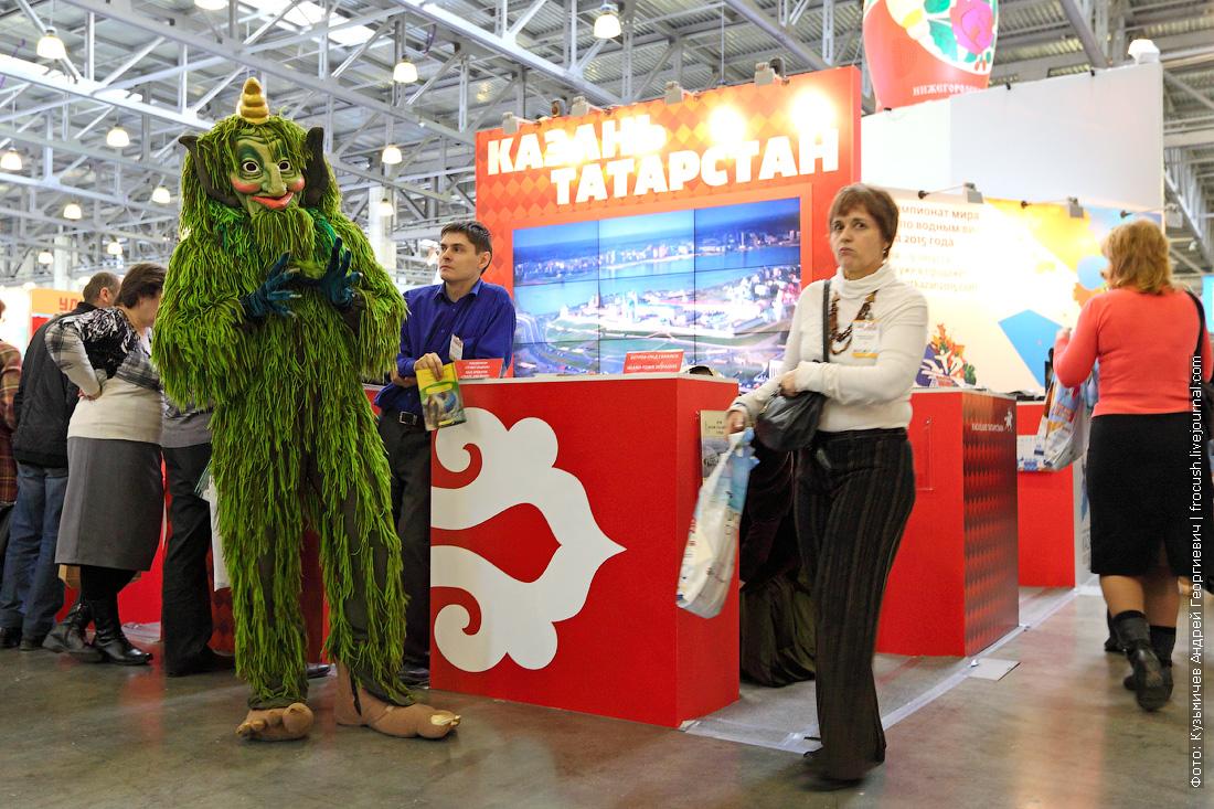 выставка интурмаркет 2015 фотографии шурале