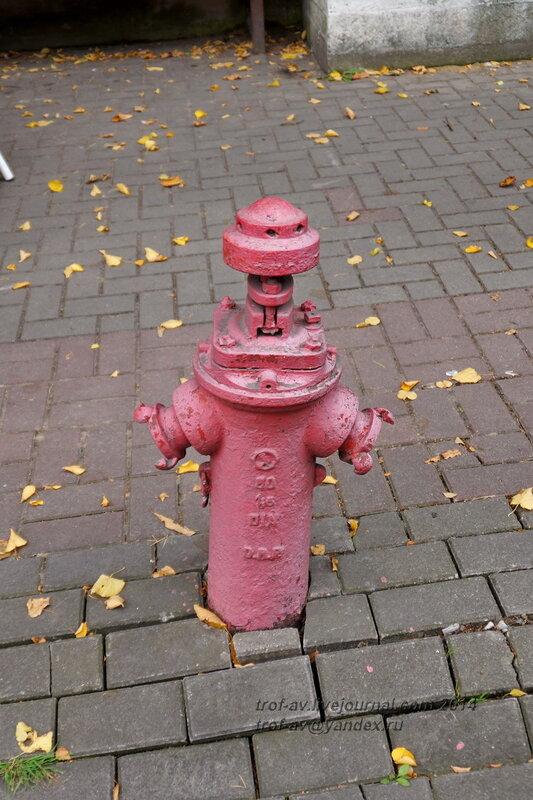 Немецкий пожарный гидрант. Светлогорск-Rauschen