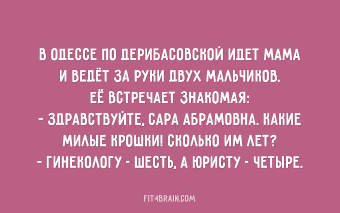 https://img-fotki.yandex.ru/get/3208/211975381.9/0_181f43_8998f628_orig.jpg