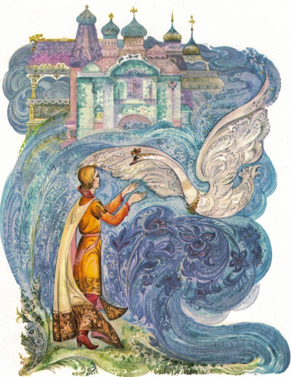 Рисунки художников к сказкам пушкина