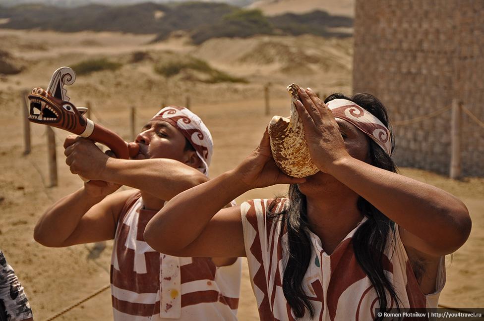 0 15e324 29164cb3 orig Трухильо – крупнейший город севера Перу