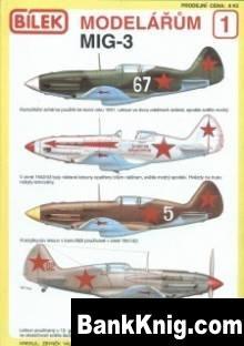 Журнал Bilek Modelarum No 1 - Mikojan MiG-3