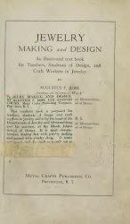 Книга Jewelry making and design