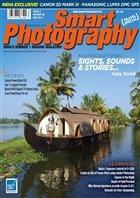 Smart Photography №5 (май), 2012 / UK