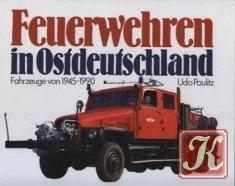 Книга Feuerwehren in Ostdeutschland. Fahrzeuge von 1945-1990