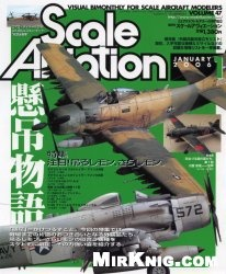 Журнал Scale Aviation Vol.47 - January 2006