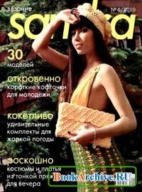 Журнал Sandra №6 2010.