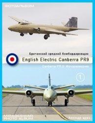 Книга Британский средний бомбардировщик - English Electric Canberra PR9 (1 часть)