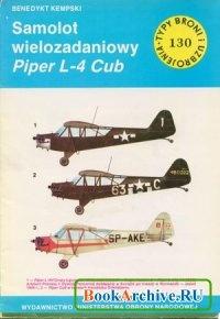 Книга Samolot wielozadaniowy Piper L-4 Cub (Typy Broni i Uzbrojenia 130).