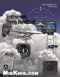 Книга Instrument Flying Handbook
